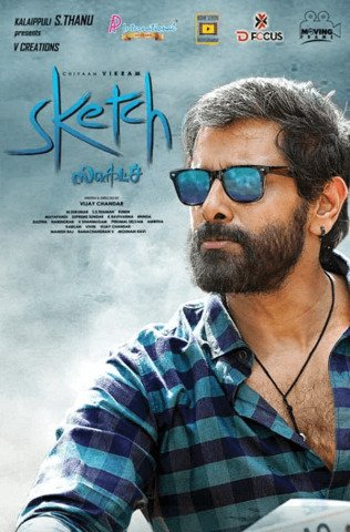 Sketch 2018 Dual Audio Hindi 480p UNCUT HDRip x264 400MB ESubs