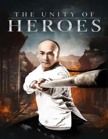 The Unity of Heroes 2018 Hindi Dual Audio 350MB BluRay 480p ESubs