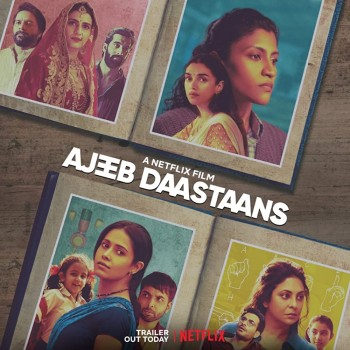 Ajeeb Daastaans 2021 Hindi Full Movie Download