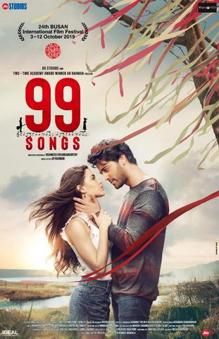 99 Songs 2021 Hindi 480p HQ DvDScr x264 400MB