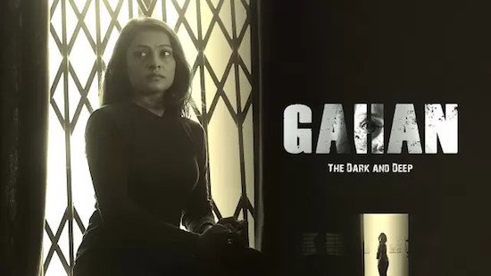 Gahan The Dark And Deep 2021 Gujarati 480p WEB-DL 280mb