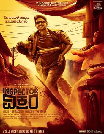 Inspector Vikram 2021 Hindi Dual Audio 450MB UNCUT HDRip 480p ESubs