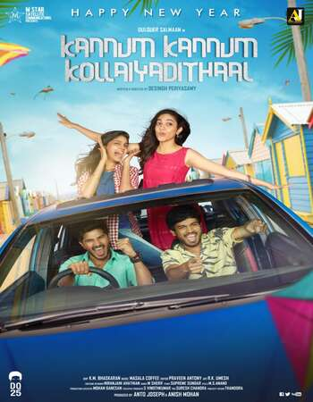 Kannum Kannum Kollaiyadithaal 2020 Hindi Dual Audio 500MB UNCUT HDRip 480p MSubs