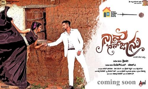 Jaanu 2021 Full Movie Hindi Dubbed Download