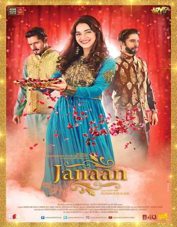 Janaan 2016 Urdu 350MB HDRip 480p