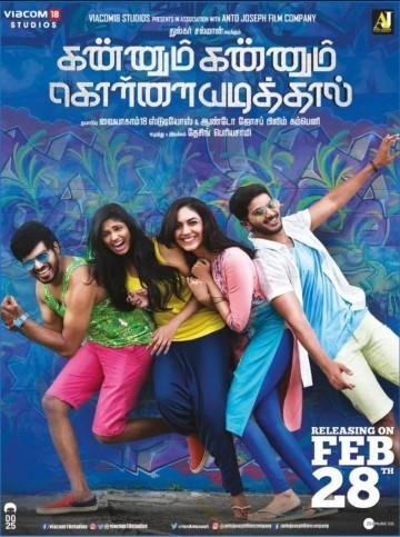 Kannum Kannum Kollaiyadithaal 2020 UNCUT Dual Audio Hindi Full Movie Download