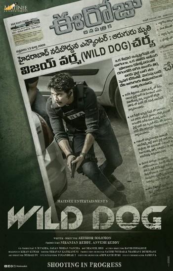 Krack 2021 Telugu Full Movie Download