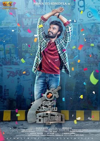 Ee Kathalo Paatralu Kalpitam 2021 Telugu Movie Download