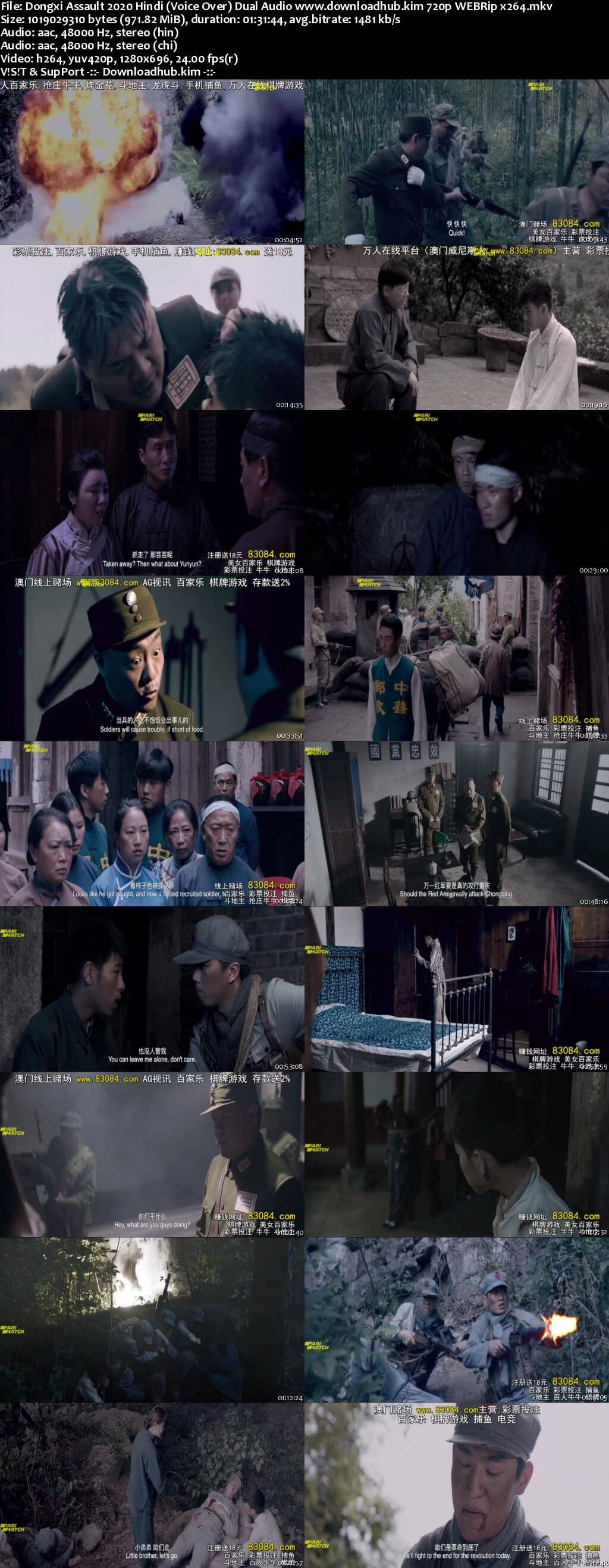 Dongxi Assault 2020 Hindi (Voice Over) Dual Audio 720p WEBRip x264