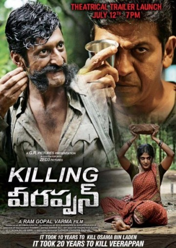 Killing Veerappan 2021 Hindi Dubbed Full Movie Download