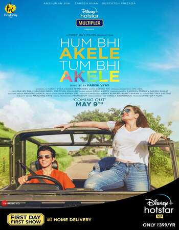 Hum Bhi Akele Tum Bhi Akele 2021 Hindi 600MB HDRip 720p ESubs HEVC