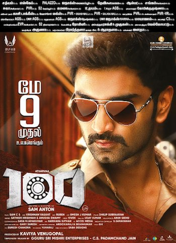 100 (2019) UNCUT Dual Audio Hindi 480p HDRip 400MB