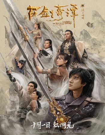 Legend of the Ancient Sword 2018 Hindi Dual Audio 350MB Web-DL 480p