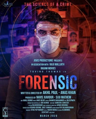 Forensic 2020 UNCUT Dual Audio Hindi Full Movie Download