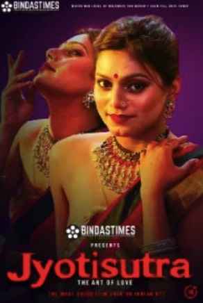 18+ JyotiSutra 2021 indi Full Movie Download