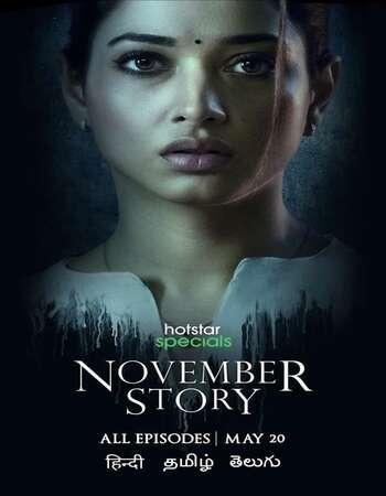November Story 2021 S01 Hindi Web Series All Episodes