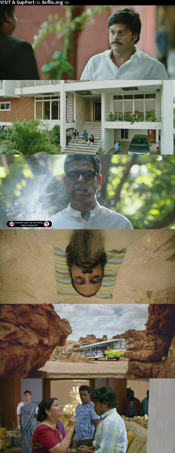 Tenali Ramakrishna BA.BL 2019 Hindi Tamil Dual Audio 720p 480p UNCUT HDRip