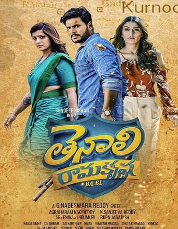 Tenali Ramakrishna BA.BL 2019 Dual Audio Hindi Tamil HDRip 720p 480p Movie Download
