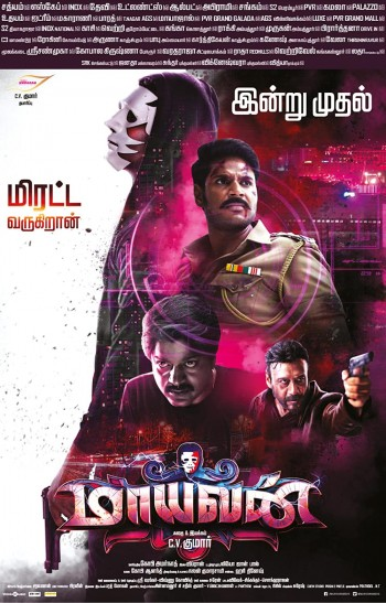 Maayavan 2017 Dual Audio Hindi Tamil HDRip 720p 480p Movie Download