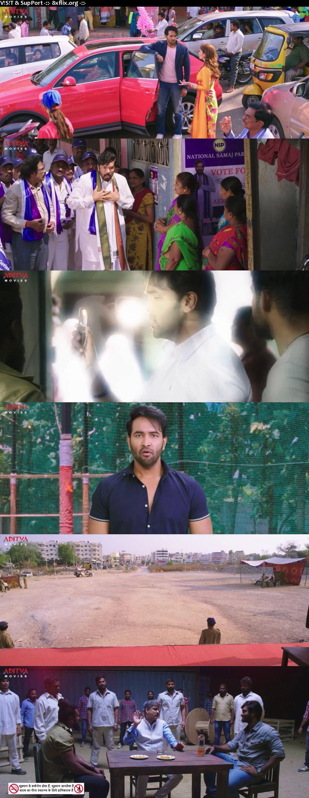Voter 2021 Full Movie Hindi Dubbed 720p 480p HDRip