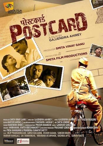 Postcard 2014 Marathi 720p HDRip x264