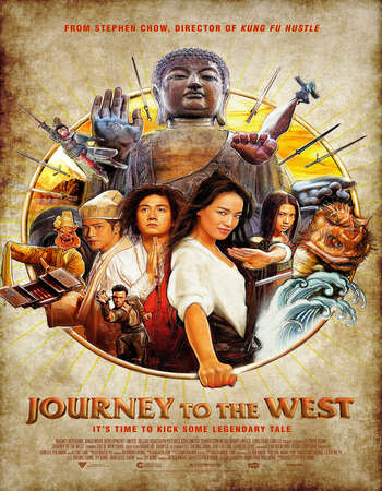 Journey to the West 2013 Hindi Dual Audio 720p BluRay x264