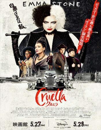 Cruella 2021 English 720p Web-DL 1.1GB ESubs