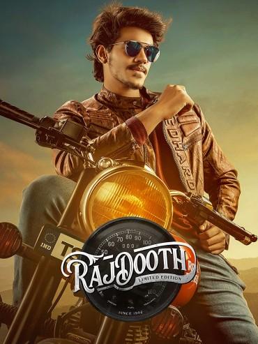 Rajdooth 2019 Full Movie Hindi Dubbed Download