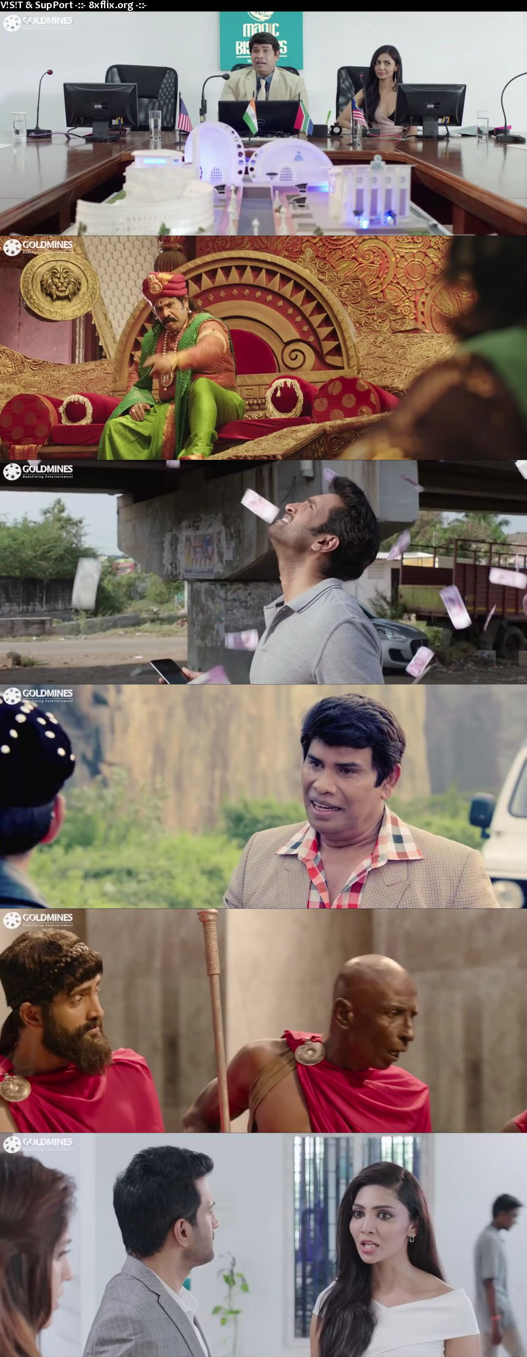 Biskut 2021 Full Movie Hindi Dubbed 720p 480p HDRip