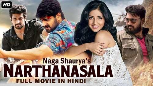 Nartanasala 2018 Hindi Dubbed 720p HDRip x264