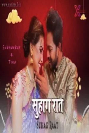 18+ Suhagraat 2021 indi Full Movie Download