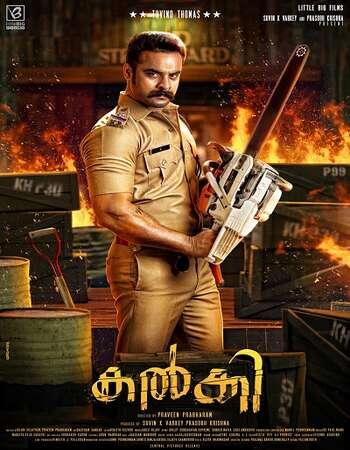 Kalki 2019 Dual Audio Hindi Malayalam HDRip 720p 480p Movie Download