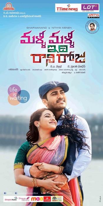 Real Diljala 2021 Full Movie Hindi Dubbed Download