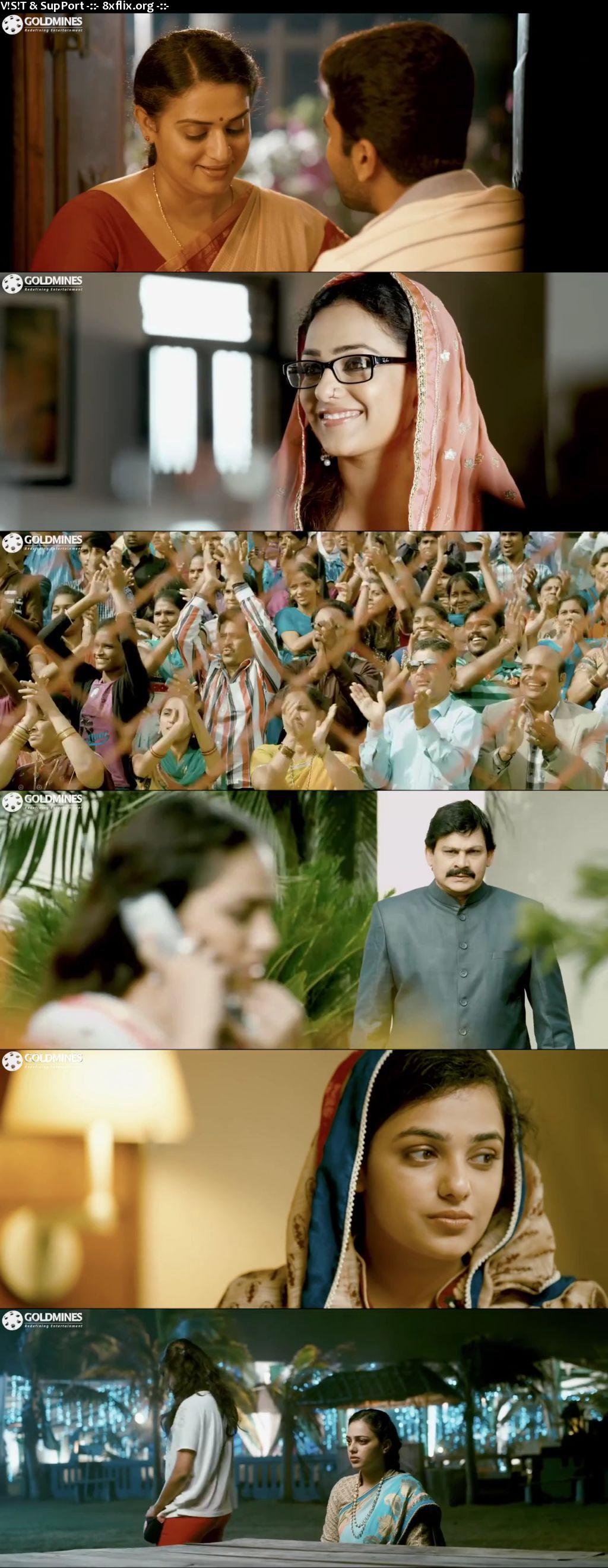 Real Diljala 2021 Full Movie Hindi Dubbed 720p 480p HDRip