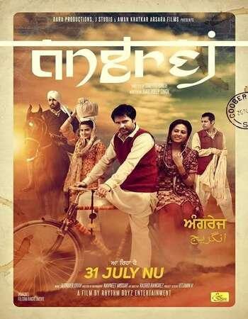 Angrej 2015 Punjabi 400MB DVDRip 480p ESubs