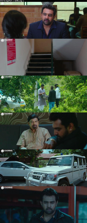 Aadyaa 2021 Full Movie Hindi Dubbed 720p 480p HDRip