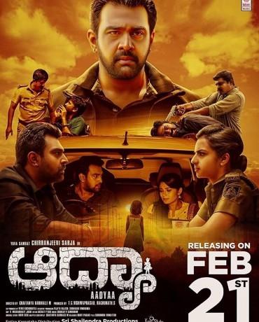 Aadyaa 2021 Hindi Dubbed Full Movie Download