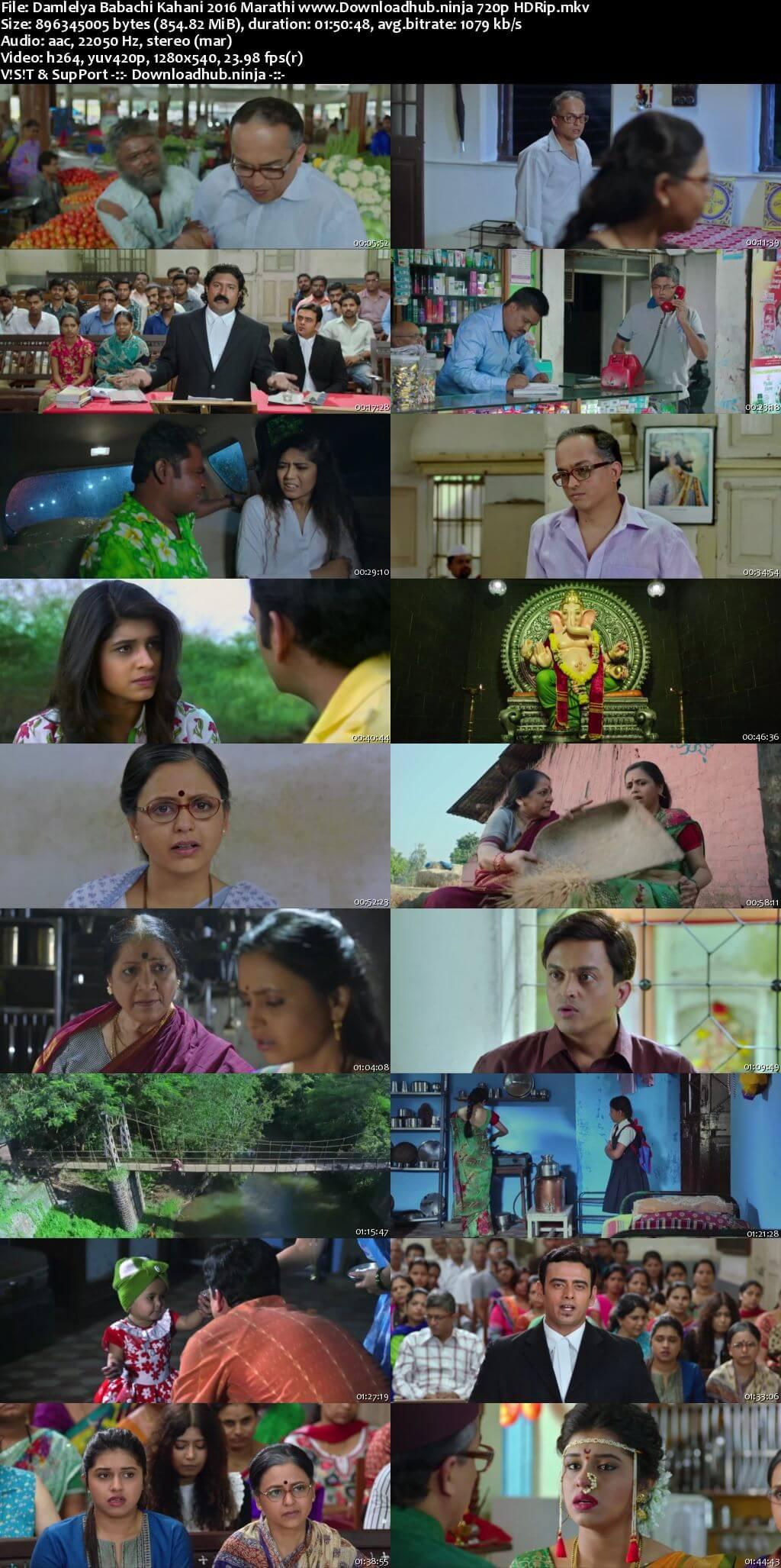 Damlelya Babachi Kahani 2016 Marathi 720p HDRip x264