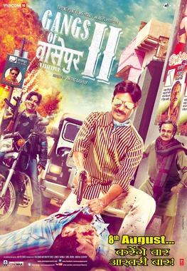 Gangs of Wasseypur Part 2 2012 Hindi Full Movie Download