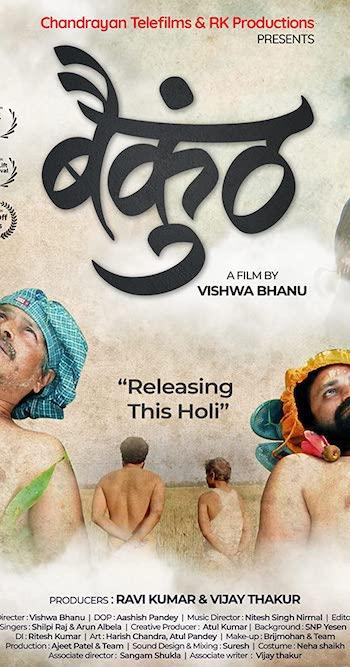 Baikunth 2021 Full Hindi Movie 720p HDRip Download