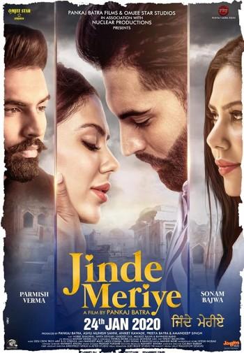 Jinde Meriye 2020 Punjabi Full Movie Download
