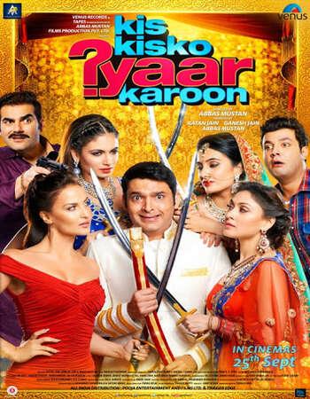Kis Kisko Pyaar Karoon 2015 Full Hindi Movie 720p HDRip Download