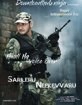 Sarileru Neekevvaru 2020 Hindi (Voice Over) Dual Audio 720p 480p UNCUT HDRip ESubs