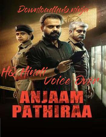 Anjaam Pathiraa 2020 Hindi (Voice Over) Dual Audio 720p 480p UNCUT HDRip ESubs