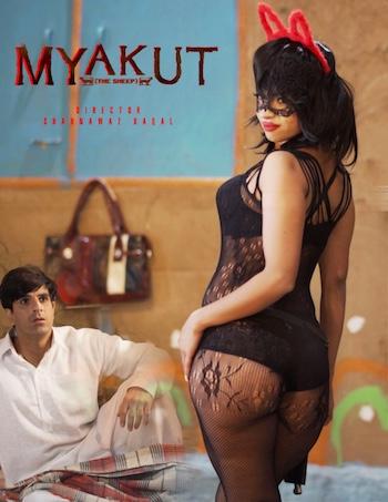 Myakut The Sheep 2020 Hindi 720p WEB-DL 650mb