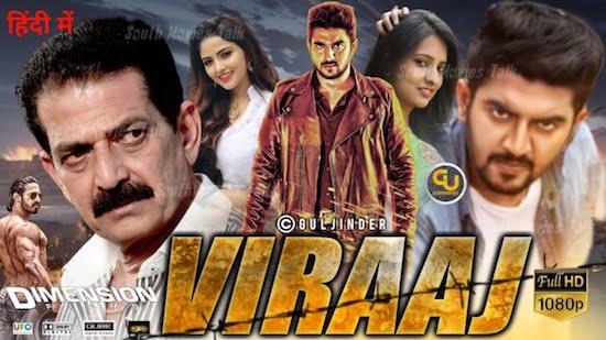 Viraaj 2018 Hindi Dubbed 720p WEB-DL 800mb