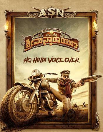 Avane Srimannarayana 2019 Hindi (Voice Over) Dual Audio 720p 480p UNCUT HDRip ESubs