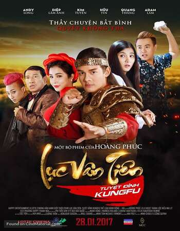Luc Van Tien Tuyet Dinh Kungfu 2017 Hindi Dubbed Full Movie Download