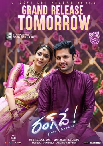 Rang De 2021 Full Movie Hindi Dubbed Download
