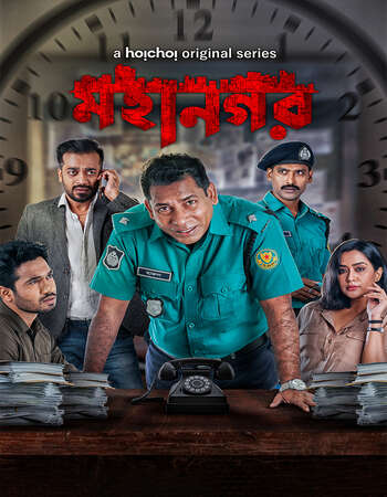 Mohanagar 2021 Hindi Season 01 Complete 720p HDRip x264